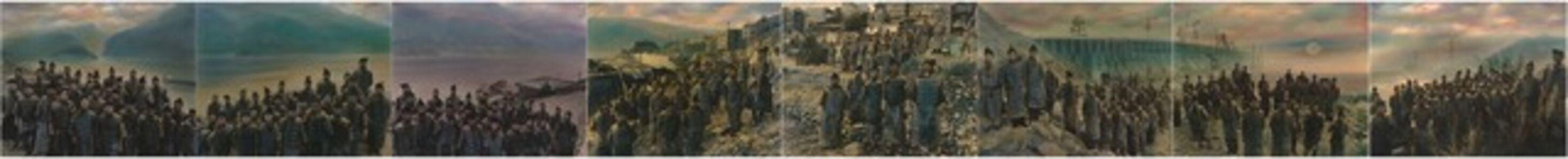 San Xia 2 (Three Gorges 2)