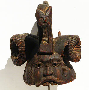 Antique Cameroon Head Mask