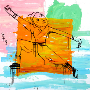 Kung-Fu #5
