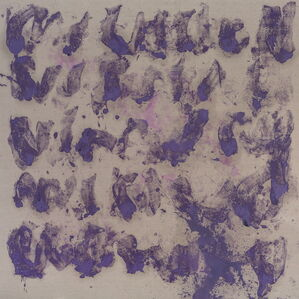 《Ada》in Silver Purple, No. L-3