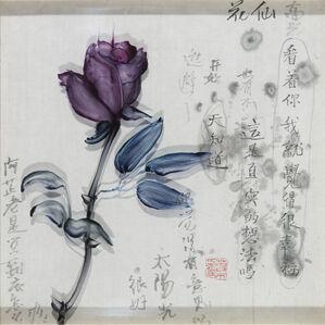 Life's Fluidity (Flower)