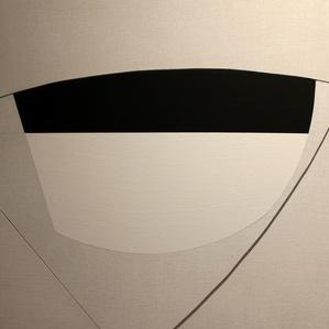 Untitled (Vessel #1)