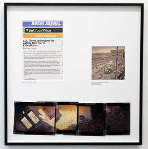 Untitled (Reality Estates: Fake Properties, Lifta)