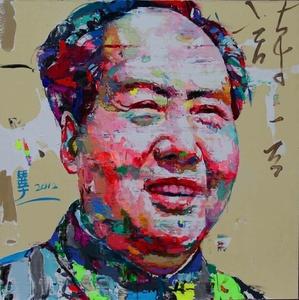Chariman Mao 毛主席