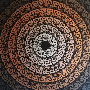 Copper Mandala