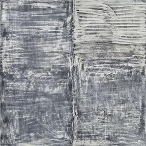 Taihan Grey No.3