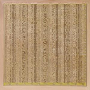 Disseratio de Arte combinatoria (G. W. Leibniz), Read Only Memory