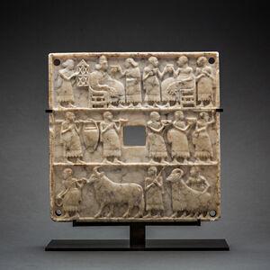 Sumerian Door Catch