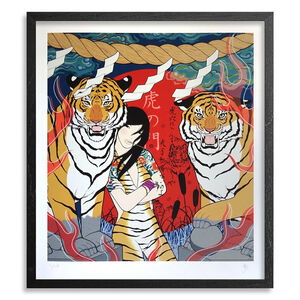 Tiger Gate