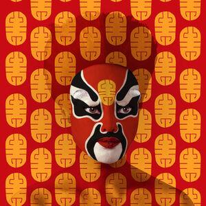 Facing design n°1 avec changement de masques en réalité augmentée