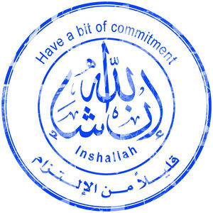The stamp (Inshallah)