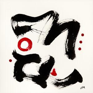 Six Improvisations in Black & Red I