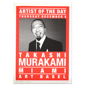 Artist Of The Day: Takashi Murakami