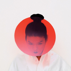 The Japanese Bride. Self-portrait
