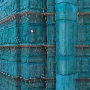 Teal Cocoon, Hong Kong - 2011