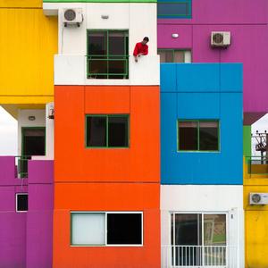 Rubiks House