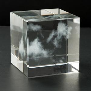 Kumo (Cloud) 3.3.1