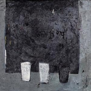 Milk and Darkness 3 (Witet/Chiema 3)
