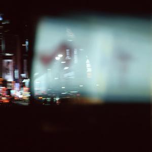 The Dark Heart - New York Poetry #3