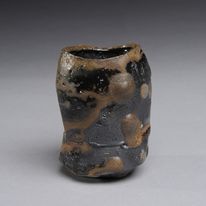 Sake Cup Black