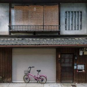 Kyoto 46, Japan