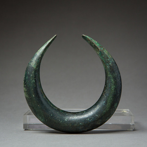 Bactria-Margiana Bronze Arm Band