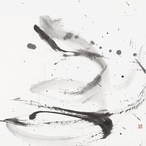 Unword#20 無字心相#20