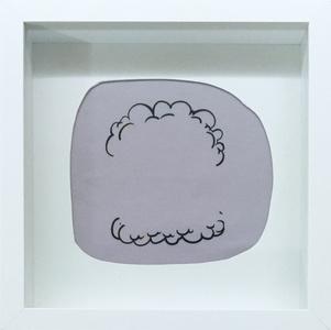 SGP (cloud)