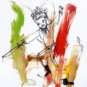 Kung-Fu #7