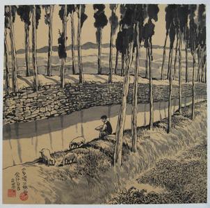 Jinzhi River