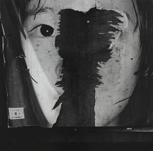 Matsuri no koroni, 1976