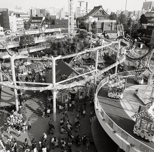 Tokyo - Hanayashiki Amusement Park