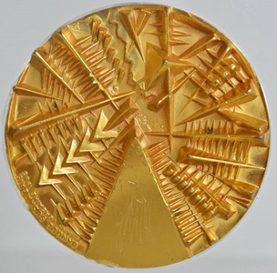 TWO SIDED GOLD PLATED MEDALLION