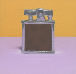 Cigarette Lighter with Yellow Wall