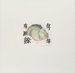Li Jin's Aquarium