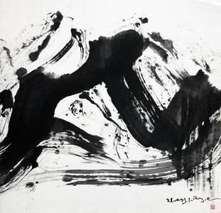 Hua Mountain Series 01