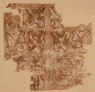 Ceremonial Textile Fragment