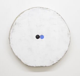 White with Blue and Black Circles