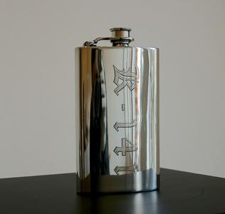 K-141. Flask. (Kursk)
