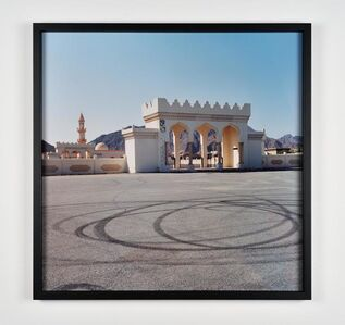 Zubara, Sharjah