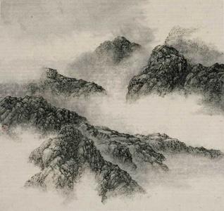 Mountain Landscape No. 4