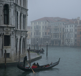 Gran Canale