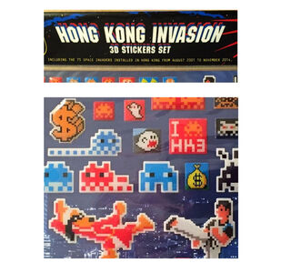 """Hong Kong Invasion, Set of  75- 3D Puffy Stickers, Limited Edition of 1000."