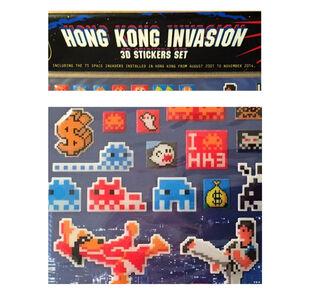 """""""Hong Kong Invasion, 3D Puffy Sticker Set"""", Edition"""