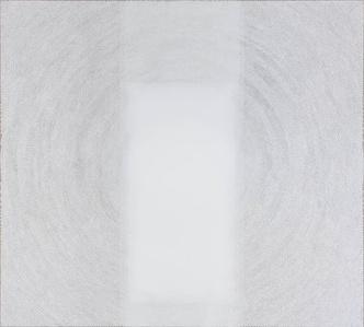 White Dome I