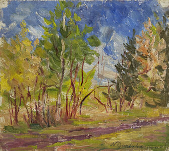 """Landscape with trees"""