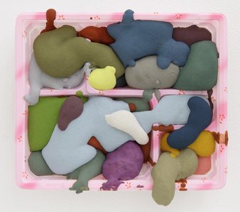 "Ki-Yo (""Lunchbox Paintings"" series)"