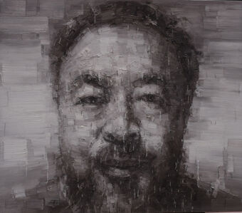 Portrait of Ai Weiwei B