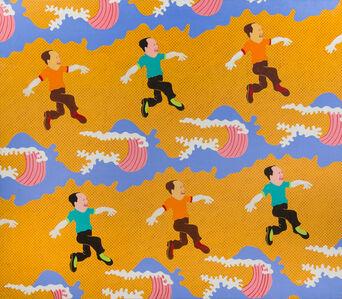 Hopeless Mao Wave Dancer