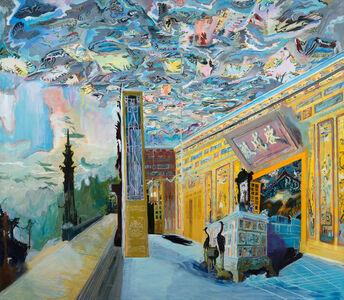 Khai Dinh Peace Ceiling